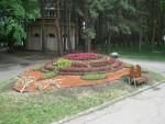 Санаторий им.Г.К.Орджоникидзе