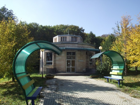 Пансионат с лечением «Геолог Казахстана»