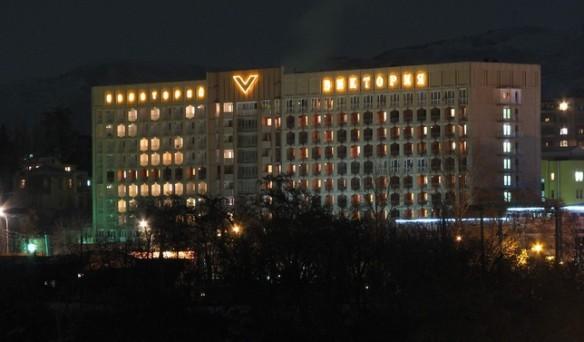 Санаторий «Виктория»